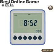 解体 (目覚まし時計編) (Dismantling alarm clock)