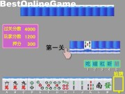 Two Player Mahjong